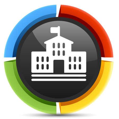 school house: school house  icon