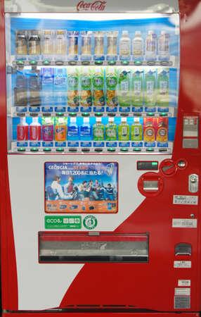 distributeur automatique: Buvez distributeur automatique Japon