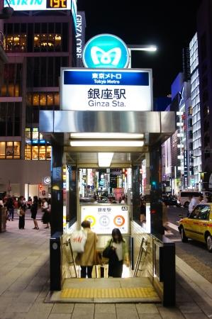 subway entrance: Ginza Subway Entrance