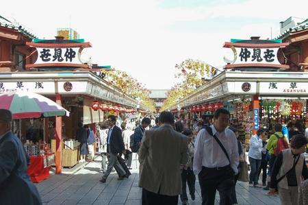 walking zone: Asakusa Shopping Street Tokyo