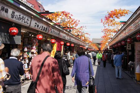 Asakusa Shopping Street Tokyo