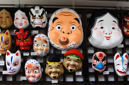 Traditional Mask Costume in Tokyo