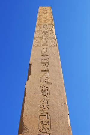 Obelisk, Karnak Temple, Egypt, Africa