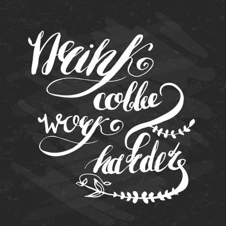 early morning: Coffe and work motivation hand-drawn lettering  drink coffe - work harder.  Vector illustration for banners, web, print and posters.