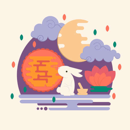 man on the moon: Chinese mid autumn festival illustration in flat style. Vector lunar festival concept with rabbit, mortar and pestle, moon cake and lotus flower.