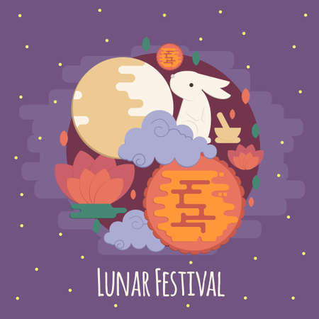Chinese mid autumn festival illustration in flat style. Vector lunar festival concept with rabbit, mortar and pestle, moon cake and lotus flower. 版權商用圖片 - 61958909