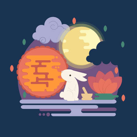 フラット スタイルで秋祭りイラスト半ば中国。ベクトル ウサギ、モルタルと乳棒、月のケーキと蓮の花の月面フェスティバルのコンセプト。  イラスト・ベクター素材