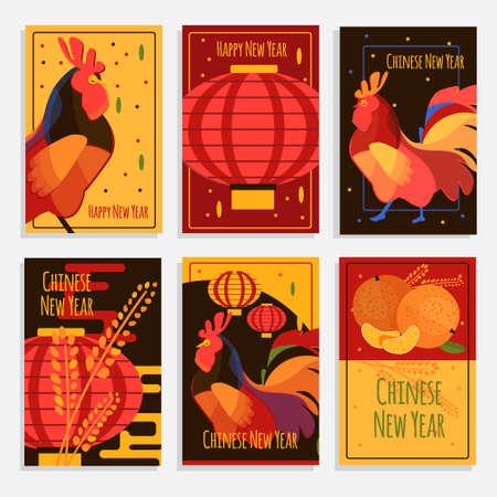 Chinois de nouvelles cartes de voeux année. Cartes et banners set avec coq, lanterne chinoise et la mandarine. Nouvel an 2017 cartes conceptuelles.