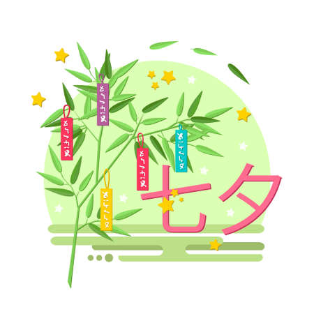 Tanabata of Japanese traditional event. Creative concept japanese style illustration. Vector composition for japanese holiday. Illustration