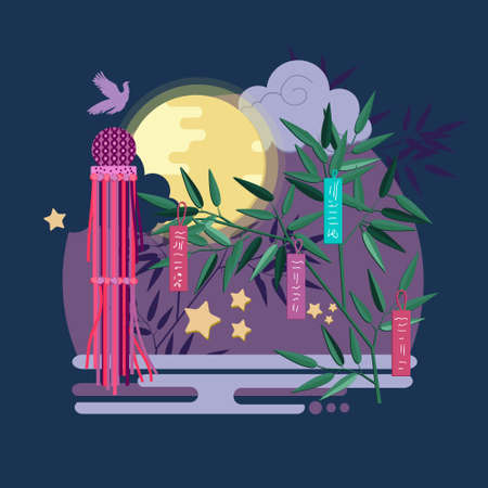 Tanabata of Japanese traditional event. Creative concept japanese style illustration. Vector composition with fukinagashi and tanzaku.