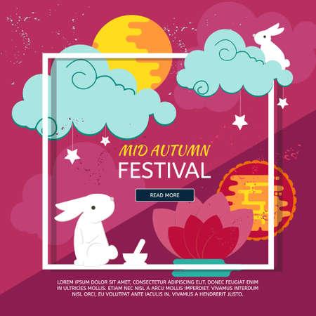 ウサギ、満月と雲と秋祭りデザイン半ば中国。
