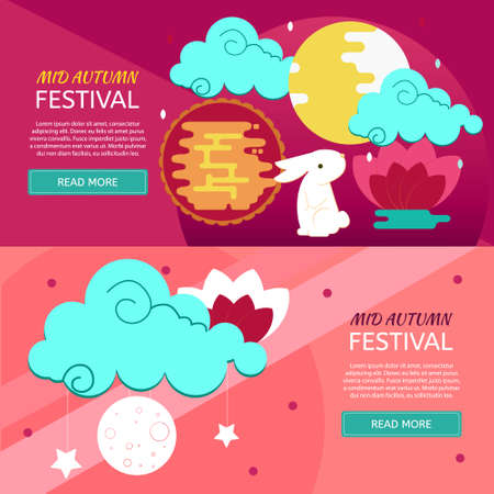 Mid autumn festival design banners with rabbits and abstract elements. Vector moon rabbit of Mid Autumn Festival (Chuseok).