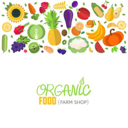 과일 및 야채 아이콘 벡터 야채와 과일 header.Banner입니다. 식료품, 농업 상점, 포장 및 광고에 대 한 개념 그림.