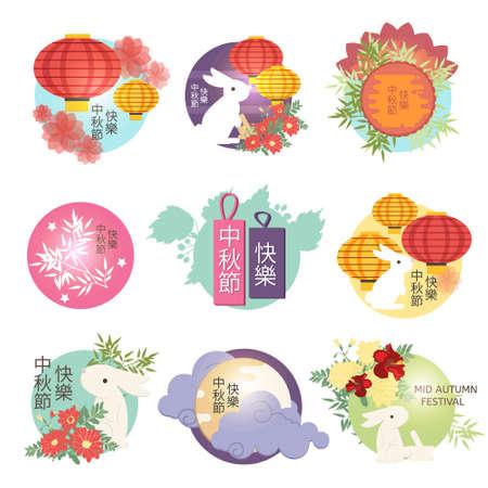 Zestaw ikon Mid Autumn Festival / znaczków. Tłumaczenie chińskie: Happy Mid Autumn Festival. Azjatyckie święto uroczystości koncepcji ilustracji.