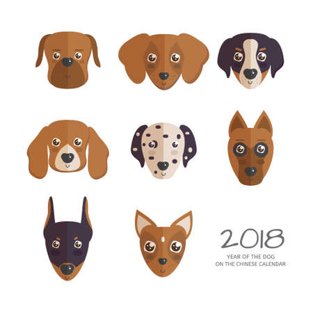 2018 Year of the dog on the chinese calendar illustration. Illustration