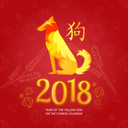 Symbol of 2018 on the Chinese calendar.