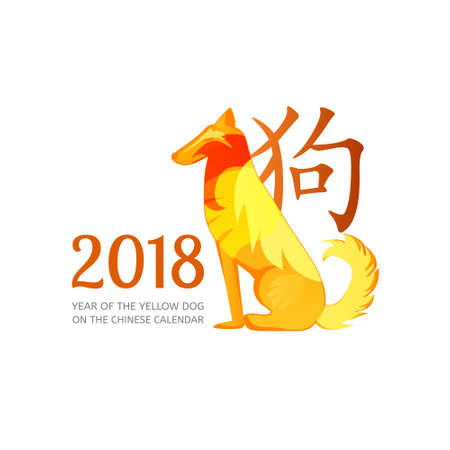 chinese astrology: Vector illustration of yellow dog, symbol of 2018 year on the Chinese calendar.Creative element for New Year design. Year of yellow dog vector design. (Chinese Translation: The dog)
