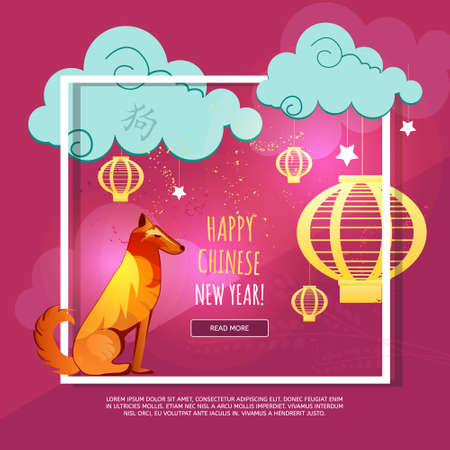 Chinese New Year design with dog, chinese lanterns and clouds. Abstract paper graphics concep for Chinese New Year. Vector creative banner for asian festival celebration.