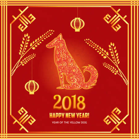 Happy Chinese new year 2018 card paper cut dog in frame vector design. Abstract paper graphics concep for Chinese New Year. Vectores