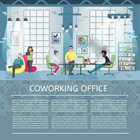 あなたのテキストのための場所とコワーキングオフィスの概念。フラット スタイル ベクトル イラストレーションのコワーキング テンプレート。