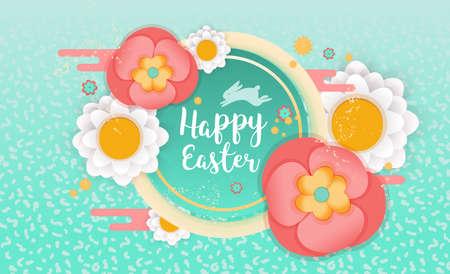 ハッピーイースター水平バナー。花で飾られたチラシデザインフレーム。ベクトルイラスト。テキスト、ウサギや花とカラフルなイースターセール