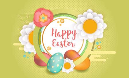 ハッピーイースター水平バナー。花とイースターエッグで飾られたチラシデザインフレーム。ベクトルイラスト。テキスト、卵や花とカラフルなイ