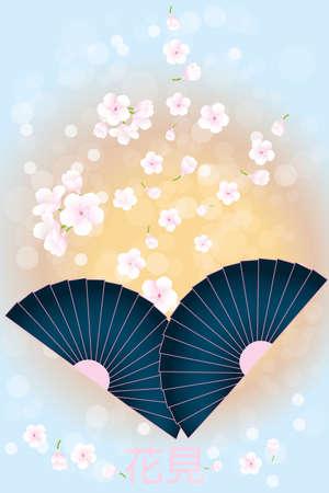 Japanese Background Hanami Vector