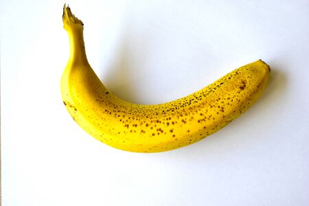 A banana is an elongated, edible fruit – botanically a berry – produced by several kinds of large herbaceous flowering plants in the genus Musa. In some countries, bananas used for cooking may be called