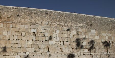 prying: Western wall