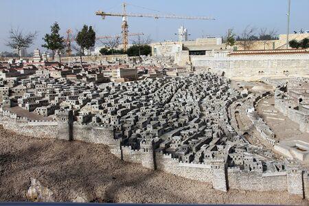 Model of the ancient Jerusalem  Israel Museum Stock Photo - 17164025
