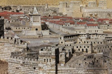 アディアバネ王国の宮皇后ヘレナ の写真素材・画像素材 Image 17163916.