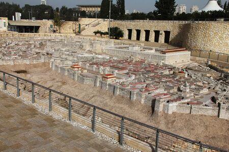 Model of the ancient Jerusalem  Israel Museum photo
