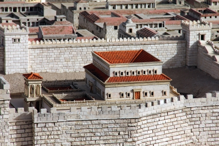 Model of Jerusalem dating from the time of the Second Temple  The palace of  Herod  photo