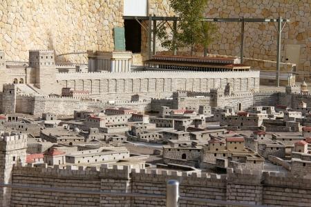 Model of the ancient Jerusalem Stock Photo - 17163939
