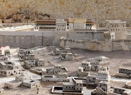 Model of the ancient Jerusalem Stock Photo - 17163989