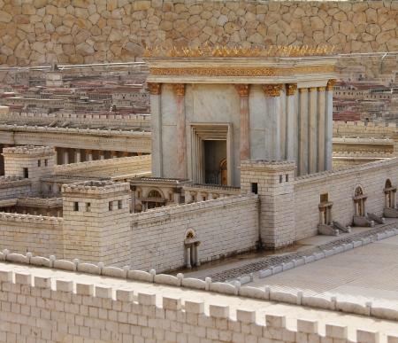 Second Temple  Model of the ancient Jerusalem 版權商用圖片 - 17163847