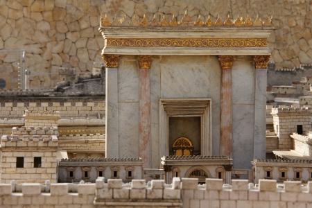 고대의 제 2 성전 시대 예루살렘 모델 스톡 콘텐츠