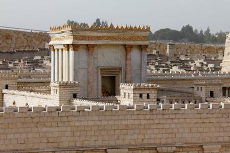 jerusalem: Second Temple  Model of the ancient Jerusalem  Stock Photo