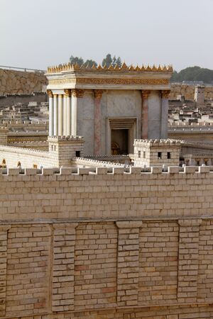 Second Temple  Model of the ancient Jerusalem Stock Photo - 17163859