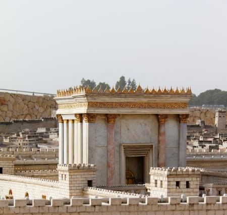 Second Temple  Model of the ancient Jerusalem Reklamní fotografie - 17163824