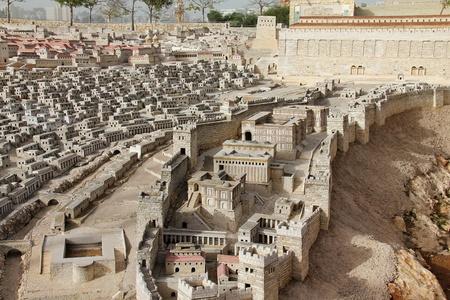 helena:  Lower town   Palaces of Adiabene  Empress Helena   Israel Museum