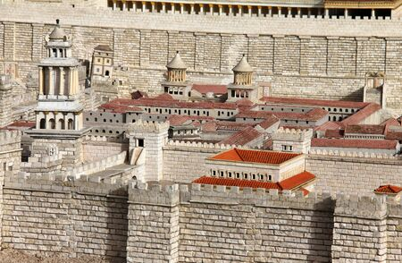The palace of  Herod   Model of Jerusalem dating from the time of the Second Temple photo