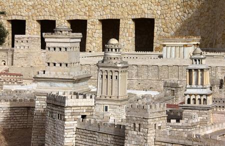 Towers of Herod  Fasael, Gippikus and Mariamne Stock Photo - 17163931