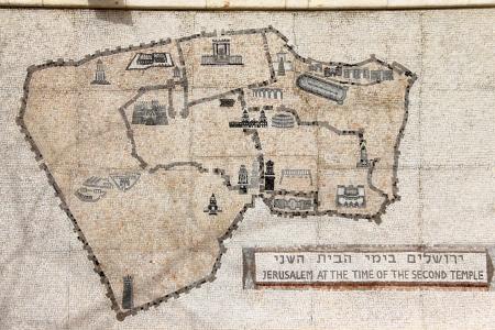 고대 예루살렘의 계획 스톡 콘텐츠