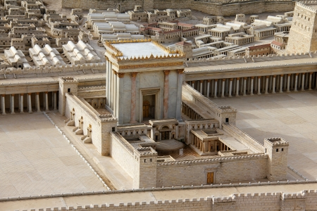 Second Temple  Model of the ancient Jerusalem 版權商用圖片 - 17163936