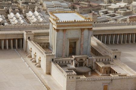 고대 예루살렘의 이스라엘 박물관의 두 번째 성전 모델