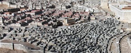 Model of the ancient Jerusalem  Israel Museum Stock Photo - 17163830