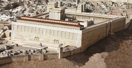 Second Temple   Ancient Jerusalem  Stock Photo - 17163993