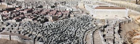 Ancient Jerusalem  Low town  Helena palaces Stock Photo - 17163867