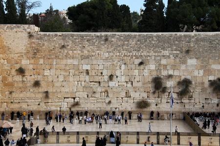 Wailing Wall an important jewish religious site  Jerusalem, Israel